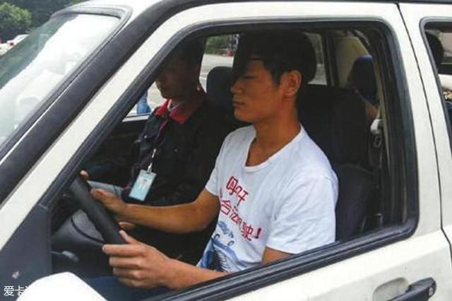 2018新驾照考规