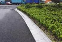 怎样减少因路侧危险导致的事故?