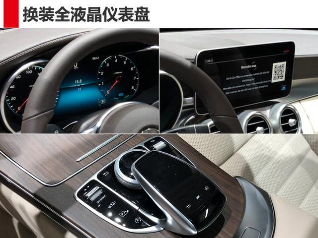 梅赛道德斯-奔驰新C级破开格提升全液晶仪表 年内国产