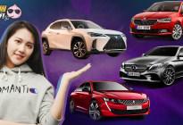 这几台车全球最新车型都会在国内上市,现在攒钱绝对来得及!