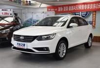 共推出6款车型 骏派A50今日正式上市