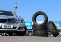 众将各显其能 四款245/45 R17轮胎横评