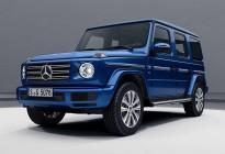 蓝色特殊涂装 全新G级新套件版车型官图