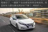 我们去日本试驾了全世界卖得最好的电动车