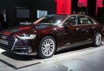 95万起售共计4款车型 全新A8L预售价公布