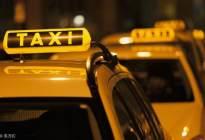 为什么出租车可以跑几十万公里不用大修, 而私家车却做不到呢?