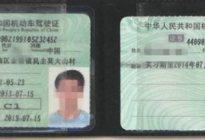 C1驾驶证能开什么车-C1驾驶证开车知识介绍