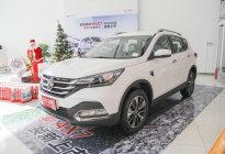 售11.88万元 东风风神AX7新增车型上市