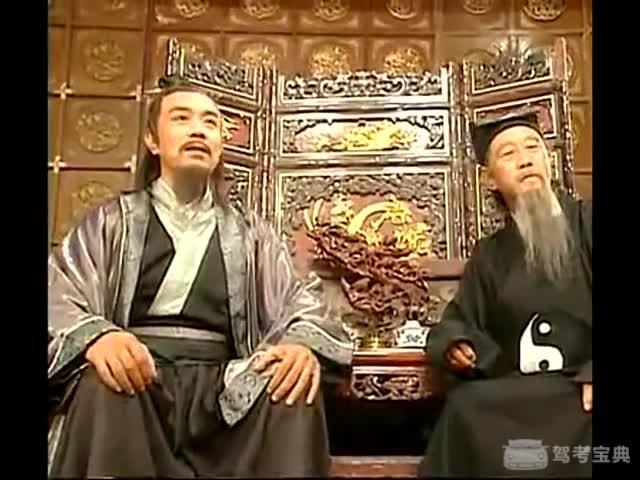绝代双骄:花无缺这个废废打不过江别鹤?被绑了吧?_ba.