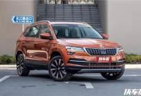 最便宜的德国SUV上市了!丨一周新车