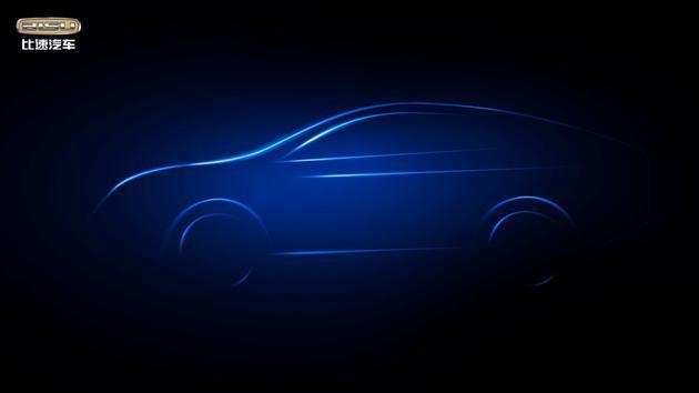 比速全新旗舰SUV定名T7 2018年内上市