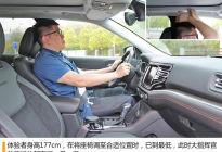 广汽菲克Jeep大指挥官试驾 全新七座SUV
