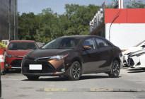 丰田雷凌新增CVT豪华版正式上市 售12.98万