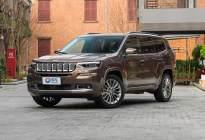 实拍图解2018款Jeep大指挥官 配置丰富的7座实用之选