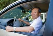 怎样去判断一个人开车技术的好坏?是不是老司机一测便知!