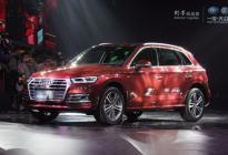 北京车展重磅前瞻(上)全新Q5L领衔