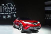 北京车展上丰田将有这些大动作!