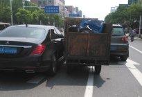 老司机告诉你:前车突然变道怎么做才能躲避危险