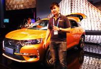 售20.89-30.99万 DS7北京车展正式上市