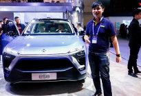 多一种选择 蔚来ES86座版亮相北京车展