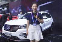 外观内饰更添运动   新款长安CS75北京车展正式上市
