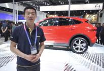 最便宜的捷豹 E-PACE亮相北京车展