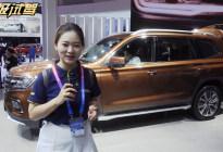 售价16.88-25.18万元 大块头荣威RX8北京车展正式上市