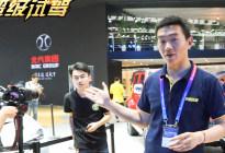 东道主强势亮相北京车展 超级试驾体验北汽展台