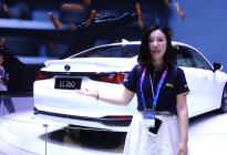造型更激进 全新雷克萨斯ES北京车展首发