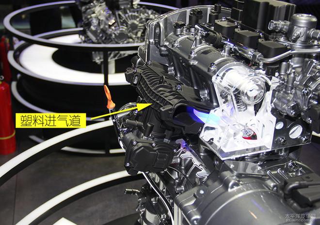 2018北京车展:领克1.5t三缸发动机