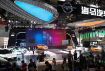 福美来F5领衔 一汽海马携4款车型亮相北京车展