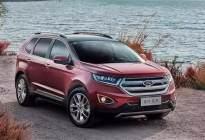 福特这款七座SUV,一直拿汉兰达当对手,如今为保销量降价2万