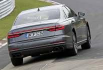 奥迪全新S8最新谍照曝光 将推出插电混动车型
