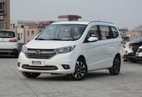 长安欧尚A600正式上市 起售价为5.89万