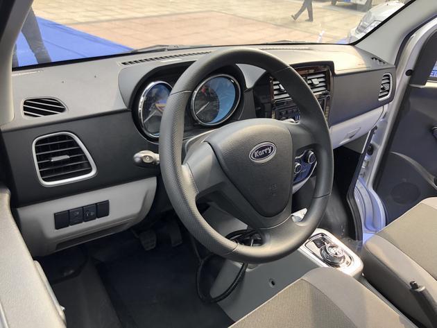 开瑞优劲EV正式上市 售808-858万元满足短途运输
