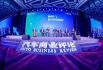 有焦虑 有梦想 中国汽车产业未来会怎样?