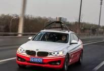 抢占先机!宝马集团成功获得上海自动驾驶测试牌照