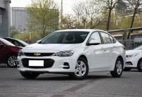 四缸自吸+6AT,10万以内最靠谱省心的家用车型推荐
