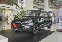 大迈X5经典版车型上市 售6.99-9.99万