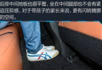 """小型SUV市场持续热销,绅宝X35的""""三大件""""功不可没!"""