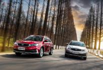 吉利远景S1新车型上市 售8.39-8.89万元