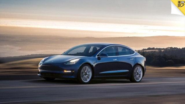 90%车主买完电动车都后悔不已 宁可骑摩拜也不想开车