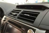 汽车空调要这样开启,不仅凉快还省钱,耗损也降最低