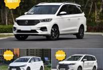 8万多买国产MPV,宝骏360、宋MAX、瑞风R3选谁最合适