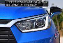 补贴后7.99-9.99万 比亚迪元EV360上市