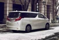 埃尔法最高降6.10万元,丰田全系进口车型调价