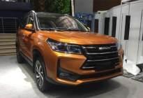 北汽幻速X系列新车X5/X6将于6月6日重庆车展亮相 下半年上市