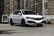 比亚迪汽车5月销量排行榜出炉了,想买车的不妨来看看!
