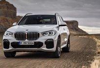 全新宝马X5欧洲售价公布 ,平行进口版还会有多远?