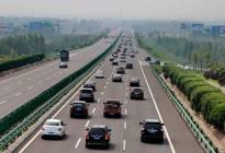 老司机总结高速开车经验 新手开车一定要注意这些细节